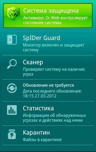 Антивирус dr. Web v. 9 anti-virus pro v9. 01. 2 full android скачать.