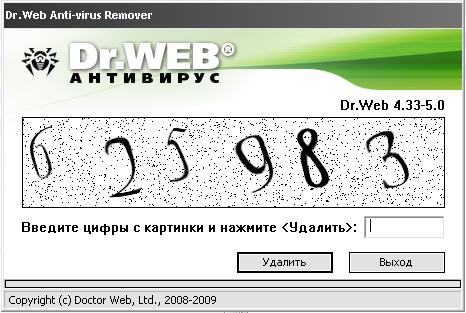 dr web remover
