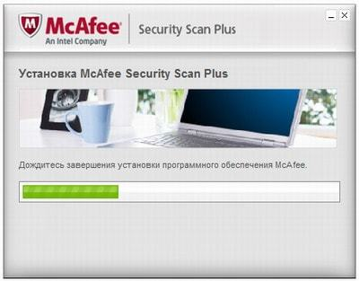 ����������� ������� ������������ McAfee Security Scan