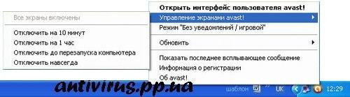 Антивирусник Для Смартфона